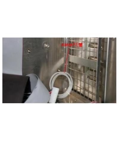 TUBE 4.0/2.5mm